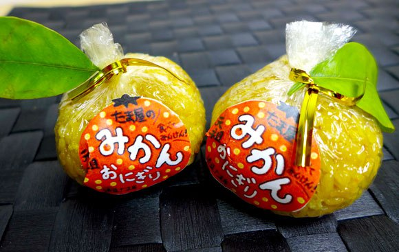 Orange-flavored rice balls: Japan's newest way to fuse vitamin C and carbs