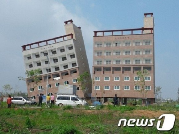 New apartment building in South Korea takes on 'a different angle'