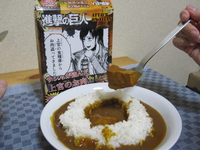 We eat the Attack on Titan instant curry, plus make our own edible Titans
