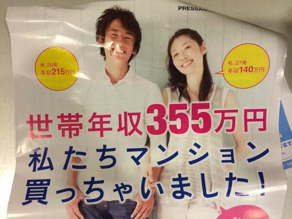 This couple is waaaaayyyy too happy about their mediocre lot in life