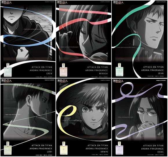 Attack on Titan fragrances return with expanded line-up, ready to make you smell like adventure