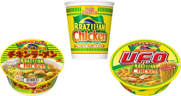 Nissin hopes to score a World Cup GOOOOAAAALLLL! with Brazilian flavored noodles