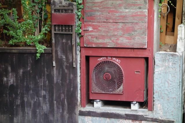 Falafel, beer, and water wheels: Shibuya and Harajuku's tucked-away treasures 【Hidden Tokyo】