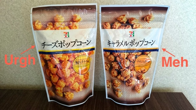 We try the new 7-Eleven premium popcorn that everyone in Japan is going wild about