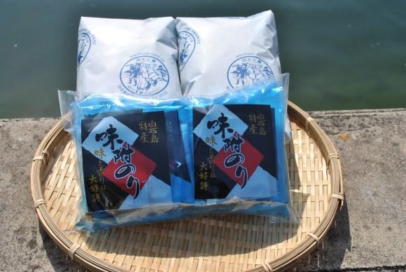 packaged nori