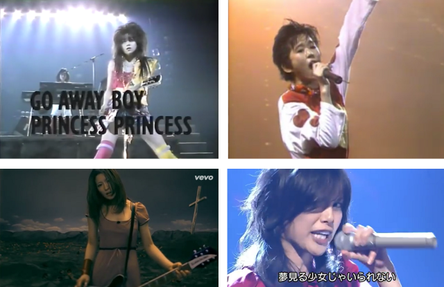 A brief history of Japanese girls' rock