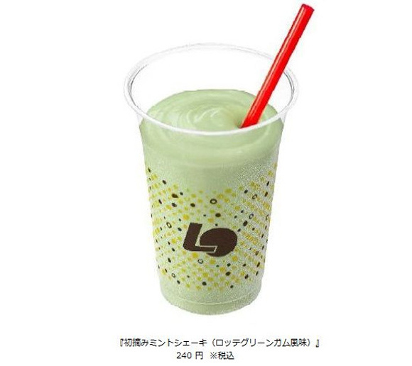 Lotteria's new gum-flavored drink — refreshing treat or over-adventurous experiment?