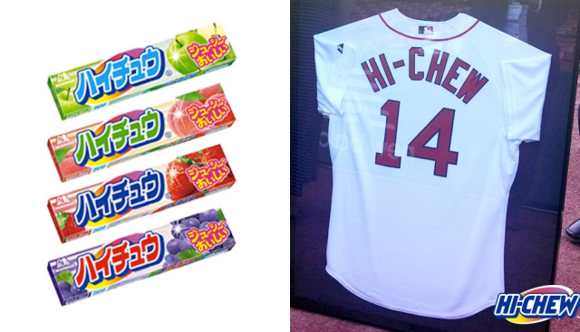What does this Japanese candy have to do with the Red Sox? Quite a lot, actually