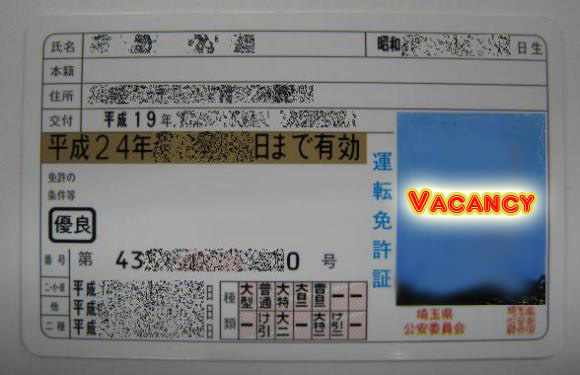Driver's licenses? More and more Japanese youths don't need no stinkin' licenses