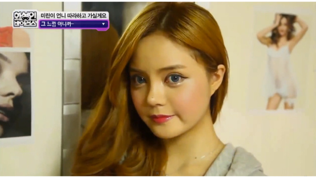 Korean woman gets plastic surgery to look like model Miranda Kerr, gets pretty close!