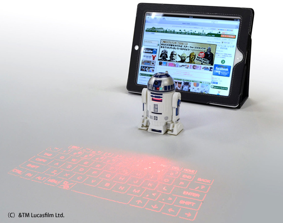 We try out the upcoming R2-D2 virtual keyboard projector!