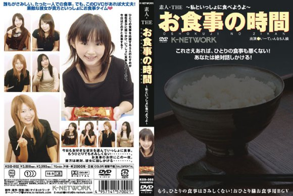 【TBT】Dinner with a movie: DVD offers pleasant mealtime conversation with young Japanese females