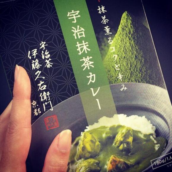 Matcha green tea curry