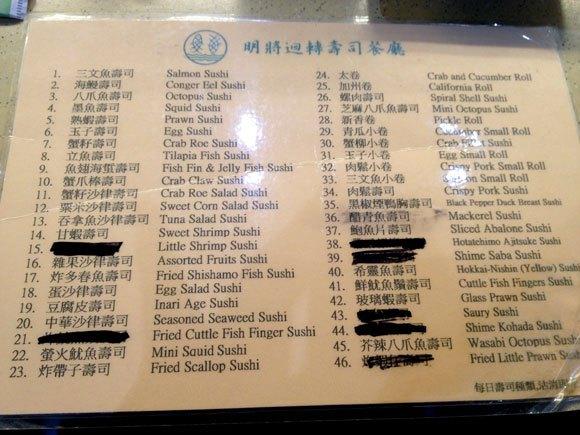 mingjiangshousi-5