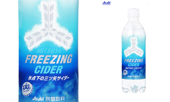 Just in time for summer, Asahi to begin selling Mitsuya Cider served at a slushy -5℃