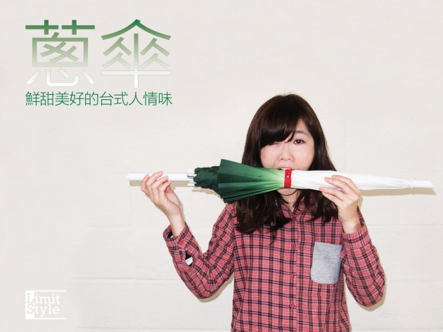 Welsh onion umbrella is perfect for vegetarians and Hatsune Miku fans alike