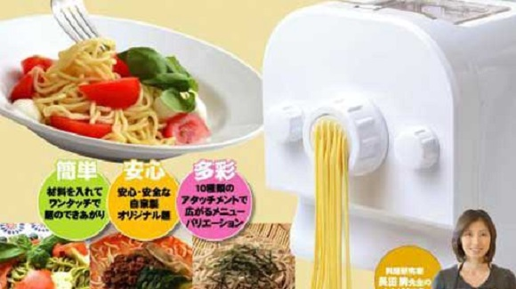Noodle maker does everything you can't: make noodles!