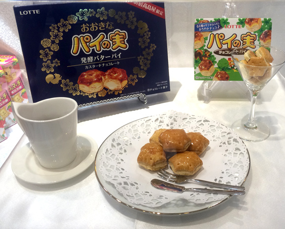Limited edition triple-size Lotte pie snack is so popular, we're unable to get our hands on them!