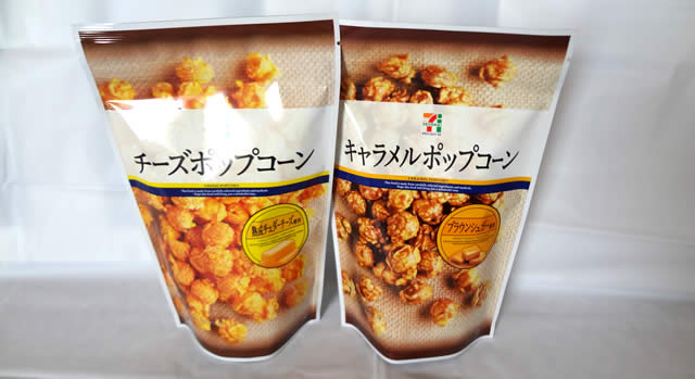 7-Eleven's Premium Popcorn is apparently so good it barely even exists