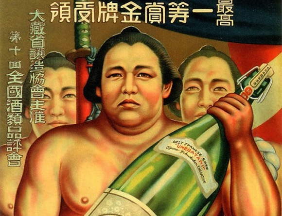 These beer and cigarette poster from the Meiji and Showa periods will confuse and enchant you!