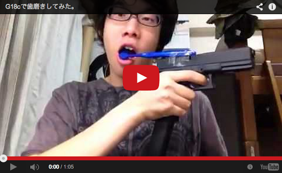 Japanese YouTuber shows you how not to brush your teeth