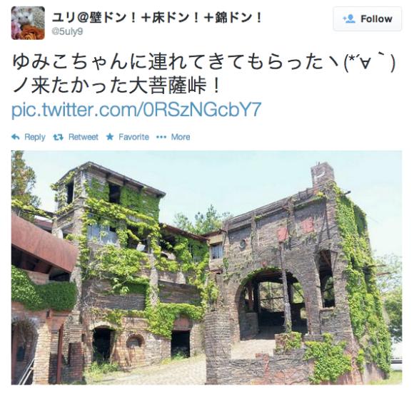 Screen Shot 2014-05-12 at 12.29.09 PM