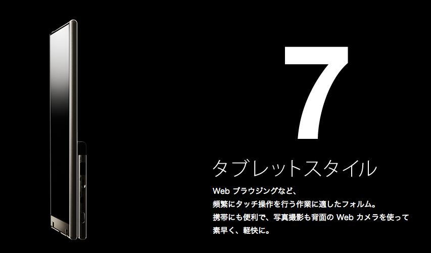Screen Shot 2014-05-21 at 3.29.22 PM
