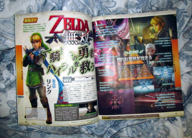 Newsflash: Wii U Zelda hack 'n' slasher Hyrule Warriors arriving in Japan on August 14