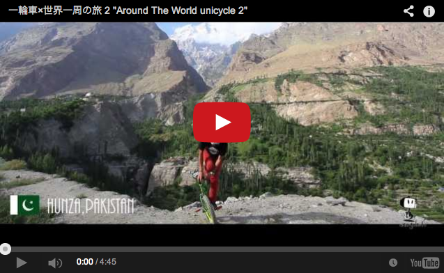 One man's epic journey around the world… on a unicycle