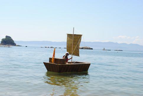 floating seaweed boat