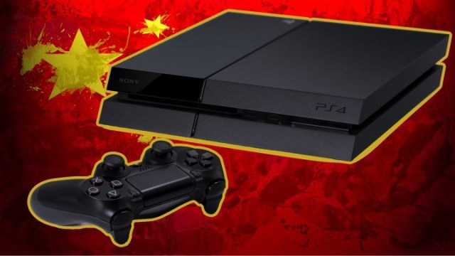 It's official! The Sony PlayStation is coming to China