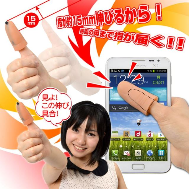 Thumbs up! Extend your thumb with totally lifelike silicon digit