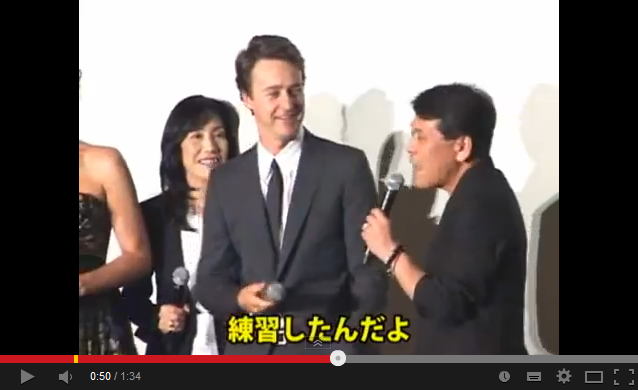 Nine celebrities who speak Japanese… or some variation of it