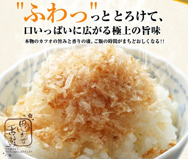 New traditional rice topping selling well, but at 10,000 yen a pop it doesn't take much