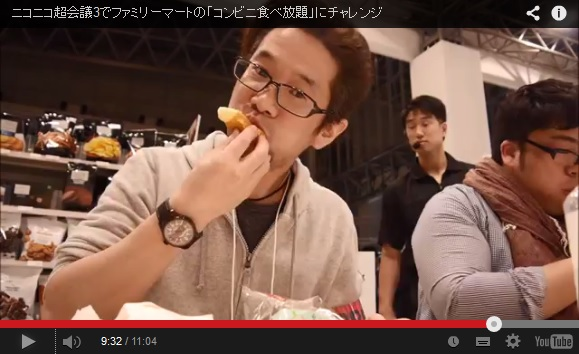 "Mr. Sato takes on Family Mart's ""All-You-Can-Eat Convenience Store Challenge!"""