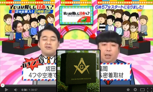 Japanese variety show stumbles into interview with a Grand Master of Freemasonry