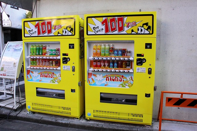 Earn up to $5,000 per month with a side business in 'independent' vending machines