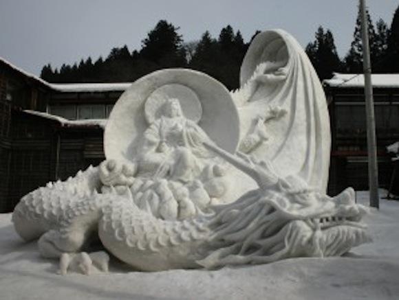 yuzen snow