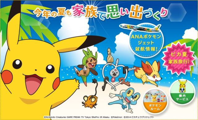 Japanese airline rolls out its summer 2014 Pokémon-themed travel deals!