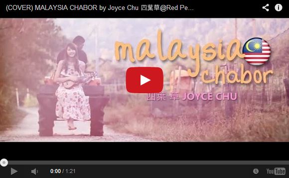 """Singapore Da Por"" confesses his love in a clever cover of Joyce Chu's ""Malaysia Chabor"""