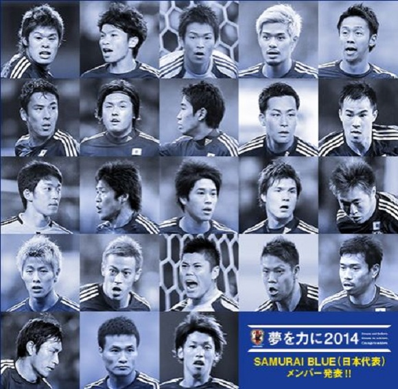What does blood type have to do with the Japan national football team?