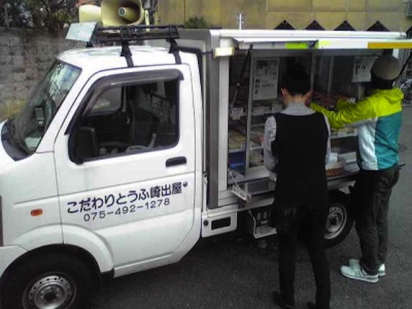 An ode to Japan's musical trucks and the wondrous things they sell