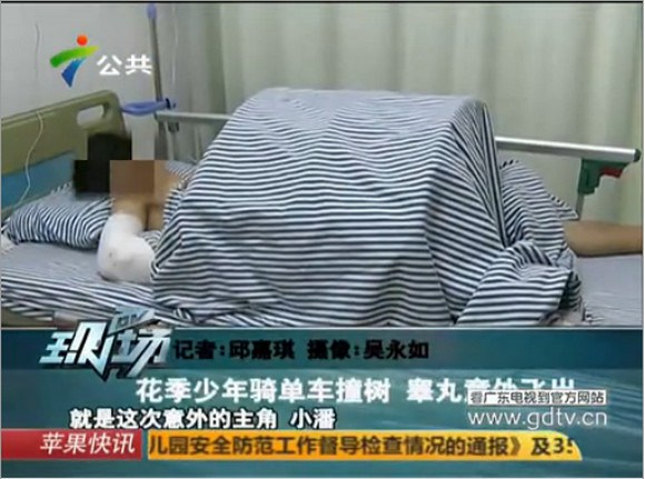 "Chinese man's privates take 7-hour ""furlough"" after gruesome bike accident"