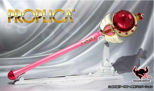 A new sophisticated take on the Moon Scepter from Sailor Moon R