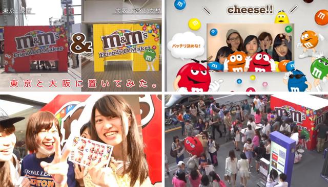 Tokyo and Osaka girls become yabai friends with world's first long-distance purikura