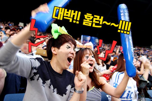 10 types of baseball spectators in Korea