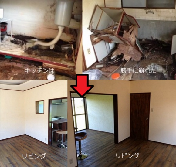 Man buys and remodels trashed home, astounds us with before and after pictures