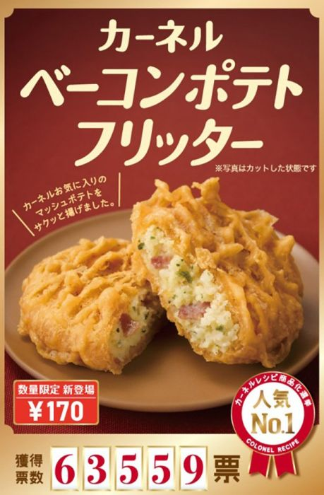 fast_food_08