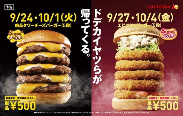 20 bizarre fast food items from Japan