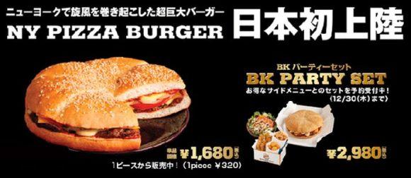fast_food_18